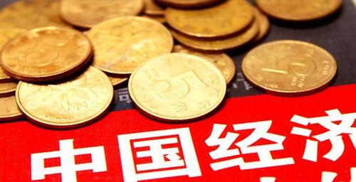 展望2017年中国经济:稳是主基调 进是关键词
